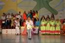 VIII Всемирная танцевальная Олимпиада