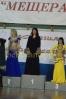 IV Международный конкурс-фестиваль Магия_1