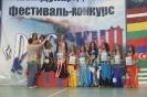 IX международный рейтинговый фестиваль-конкурс Русский берег-2013_6
